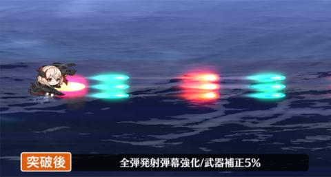 アズールレーン_ローン_全弾発射シーン1