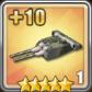 試製203mm連装砲(3号)