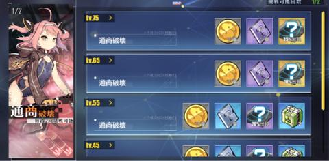 アズールレーン_デイリー_通商破壊_潜水艦