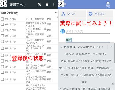 Screenshot_2018-10-08-20-42-00