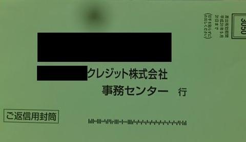 SN3V00570001