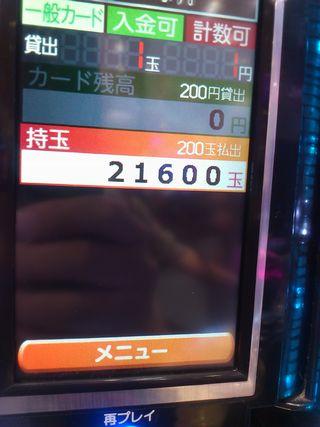 SN3V04690001