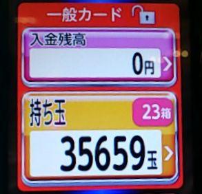 SN3V08770001