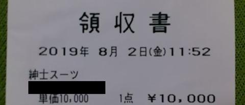 SN3V04250002