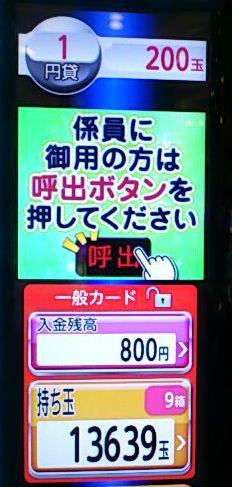 SN3V00620002