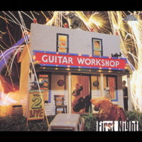 guitarworkshop