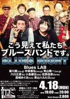 blues lab