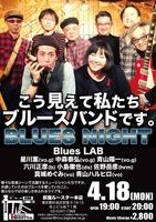 blues lab
