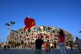 北京五輪・国家体育場