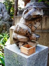 招き石・愛宕神社