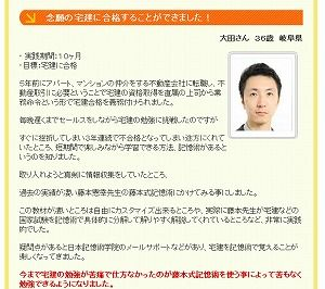 記憶術藤本07