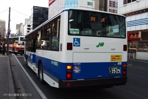 P3181352-1