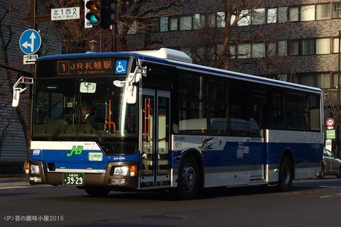 P3181331-1