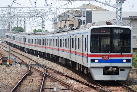 京成3400