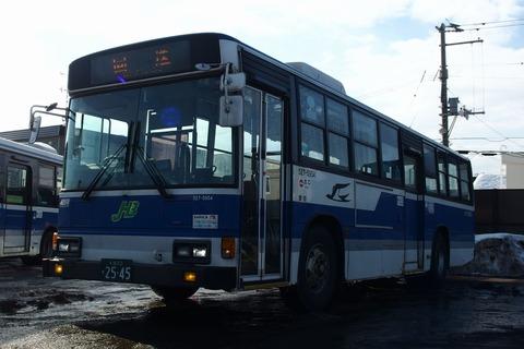 P2280002-1
