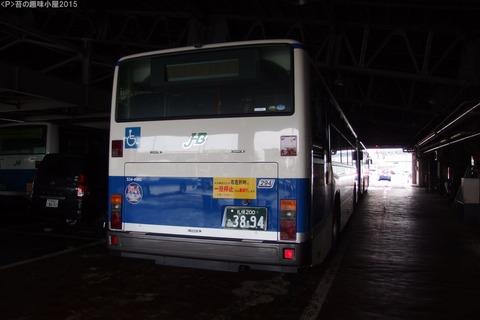 PC200045-1