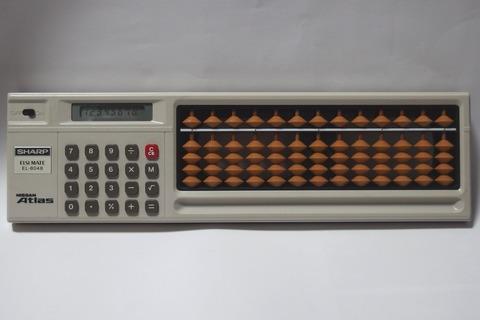 P4191661-2