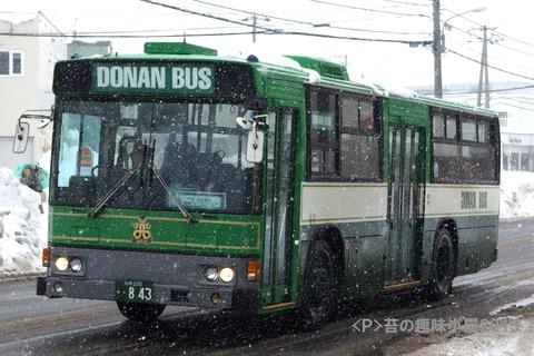 P1230388-2