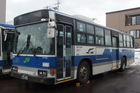 P2280026-1