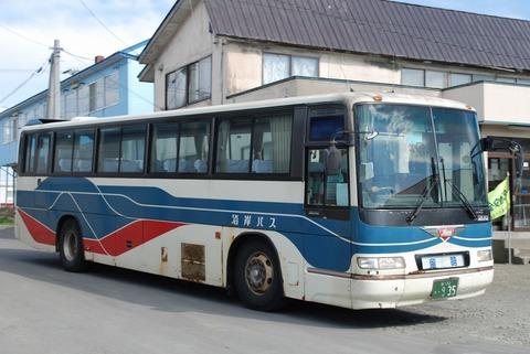 DSC_0129-2
