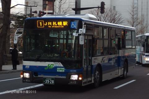 P3181388-1