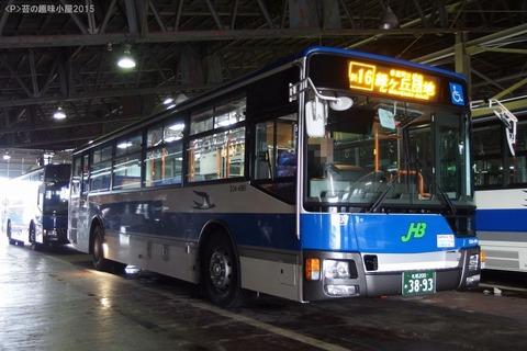 PC200139-1