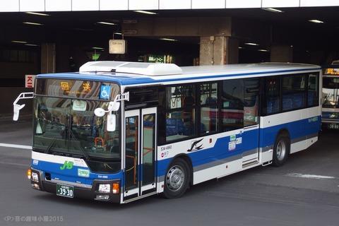 P3191448-12