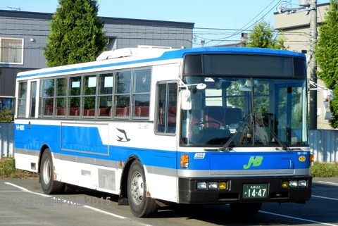 DSCN9639-2 - コピー