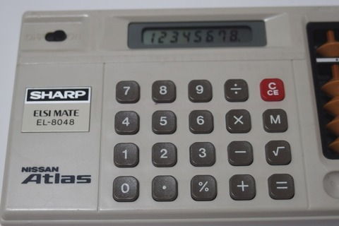 P4191667-2