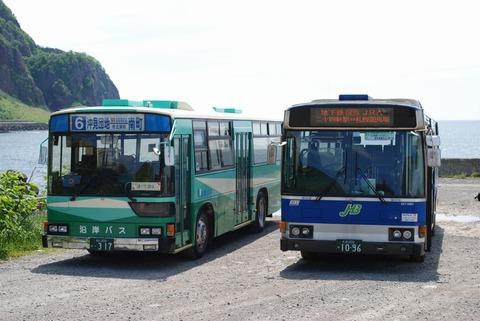 DSC_9284-2