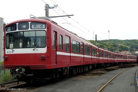 DSCN0028-1