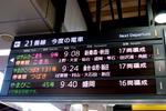 Mtsukawa201801_01