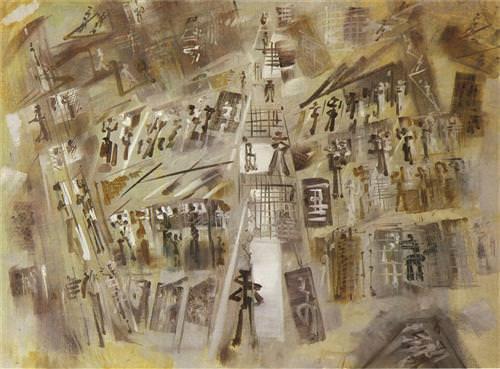 1961Prison Gray