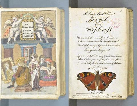 17世紀の教科書1