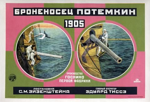 ロトチェンコ89