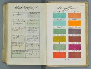 17世紀の教科書2