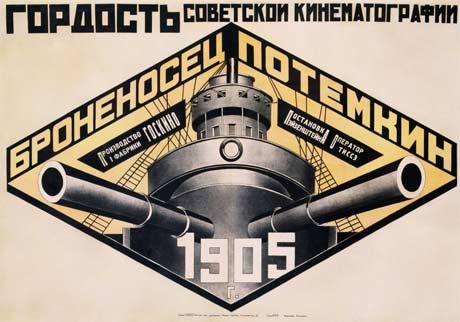 ロトチェンコ110