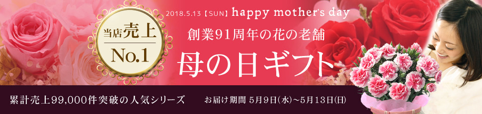 mutu_sakana_01