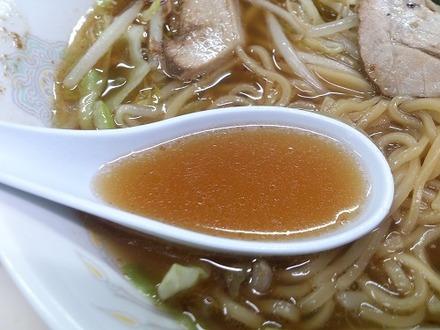 海乃屋スープ