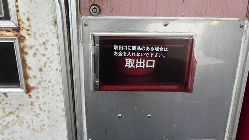 [画像:a69fd341-s.jpg]