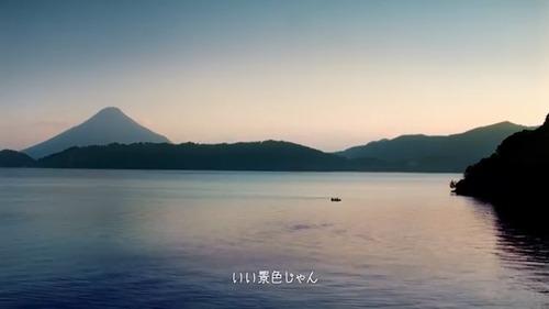 池田湖CM