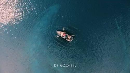 池田湖巨大生物