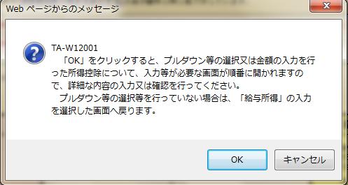 0004-3メッセージ