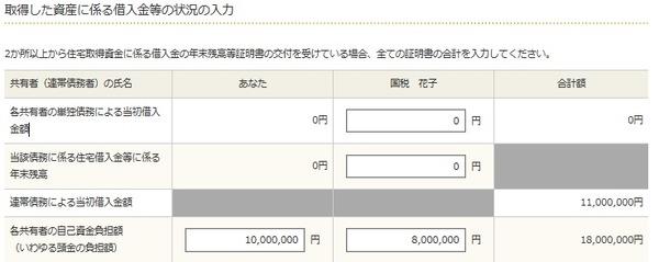 ◎05連帯債務2
