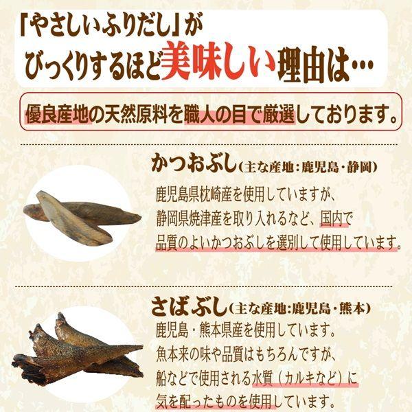 1fy_kodawari01