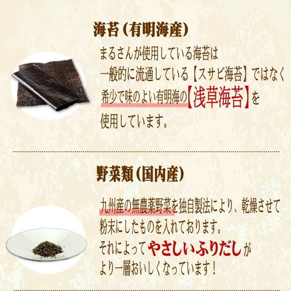 1f_kodawari03_2