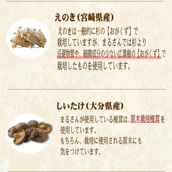 1f_kodawari02_1