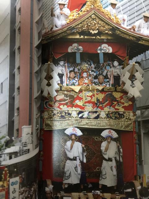 【日本語チューター】祇園祭の記事
