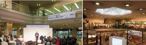 【日本語チューター】kokoka30周年記念イベントがありました