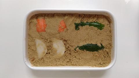 【日本語チューター】 食品(しょくひん)の保存(ほぞん)